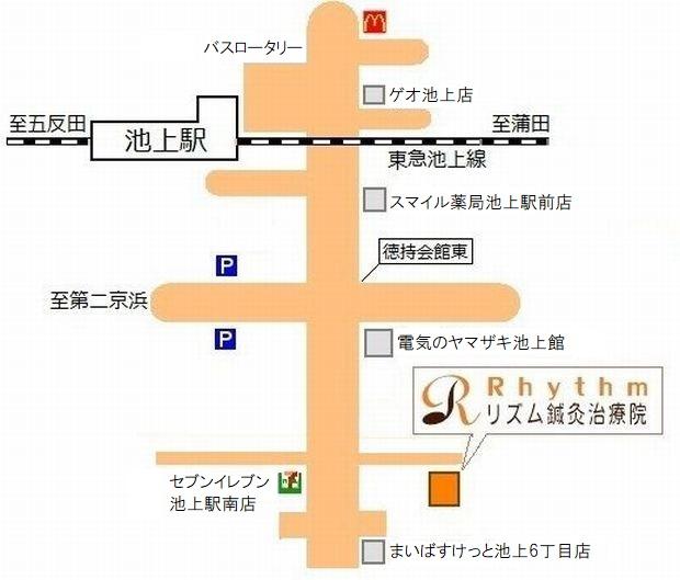 リズム鍼灸治療院の地図